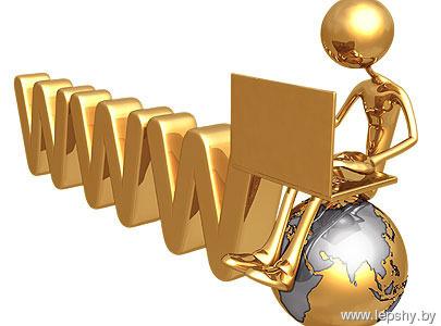 Регистрация доменного имени второго уровня